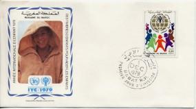 1979, 3.Dez., FDC m. EF. RABAT R.P.(So.-Stpl.).