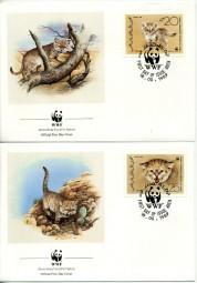 1990, 18.Mai , Satz von vier FDC m. EF. ADEN - WWF(So.-Stpl.).