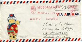 1962, 25.Mai , Lp.-Bf. DJIBOUTI - MESSAGERIES MARITIMES(Abs.-Freistpl.) nach Frankreich....